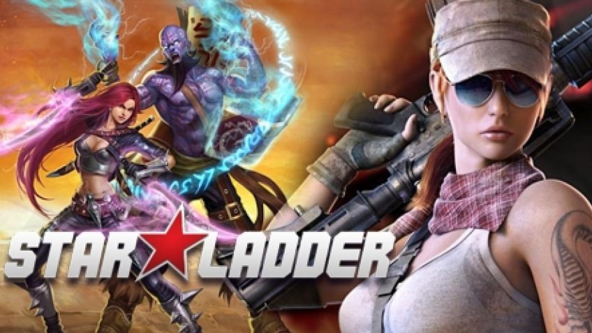 Московские финалы StarLadder StarSeries Season IX