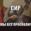 Обзор Valkyria Revolution. Поле чудес в Стране Дураков