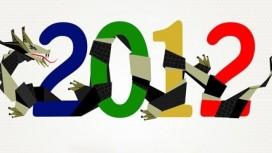 Киберспортивный Дракон: итоги 2012 года