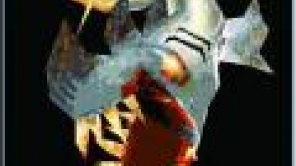 Руководство и прохождение по 'Quake II'