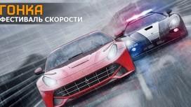 Gran Turismo6 — гонка года