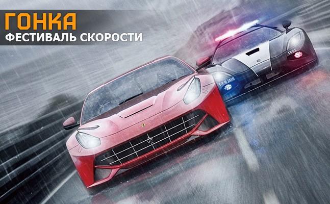 Gran Turismo 6 — гонка года