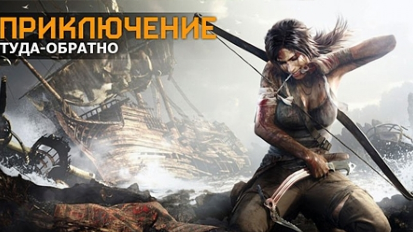 Brothers: a Tale of Two Sons — приключение года