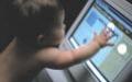 Аналитика: Отцы и дети онлайн