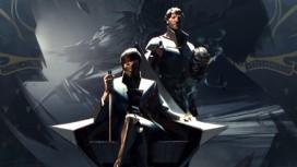 Первые впечатления от Dishonored2