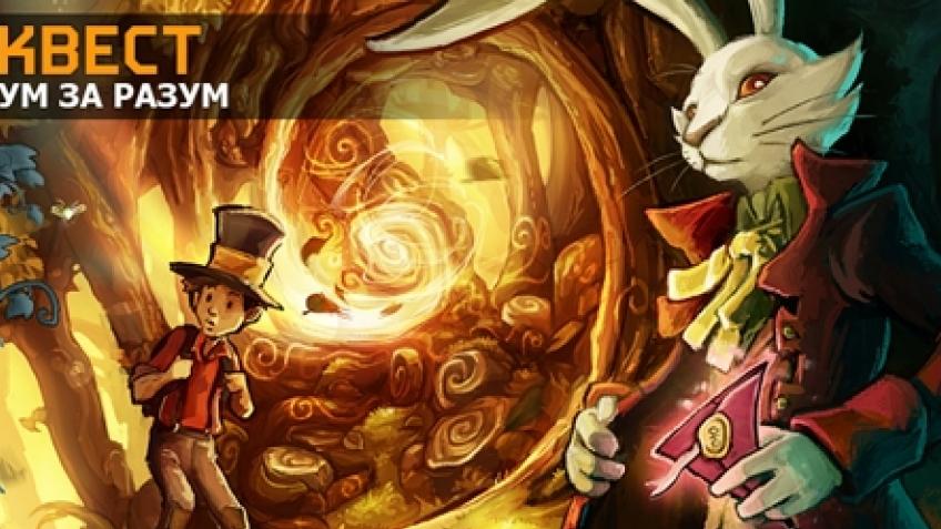 Квест: Goodbye Deponia!, Professor Layton and the Azran Legacy, Ace Attorney: Dual Destinies