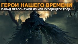 Герои нашего времени: Life is Strange, Rise of the Tomb Raider, SOMA