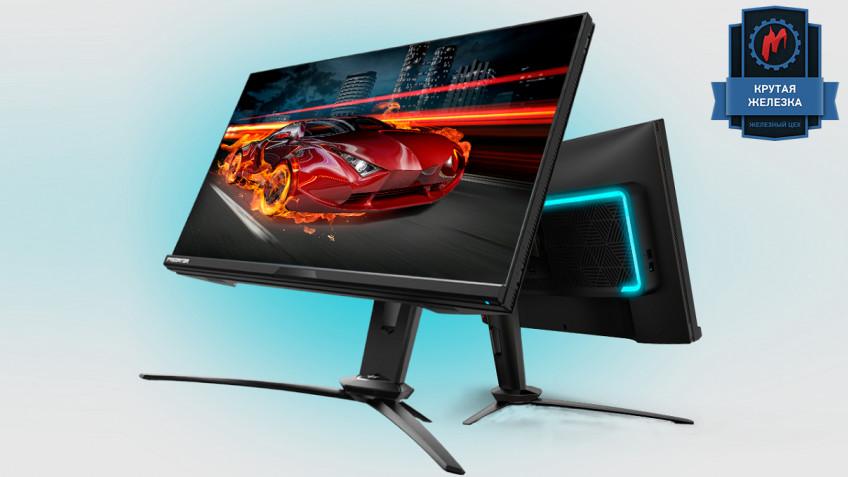 360 Гц на IPS — правда или вымысел? Тест игрового монитора Acer Predator X25