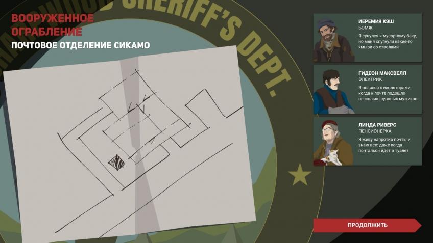 This is the Police 2 лучше первой части?