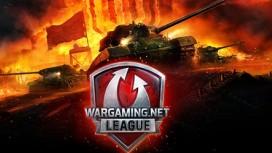 Наши впечатления от The Grand Finals 2015 по World of Tanks