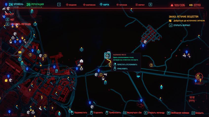 Топ-5 лучших тачек в Cyberpunk 2077