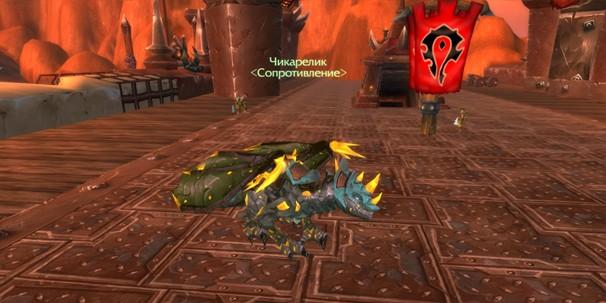 World of Warcraft: Cataclysm. Чертова дюжина самых дорогих товаров