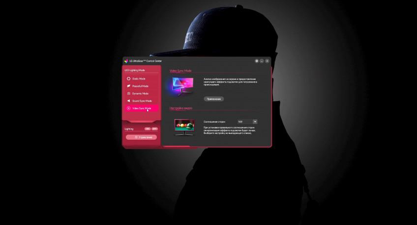 Ambilight вернулся! Обзор самого крутого монитора LG 2020 года