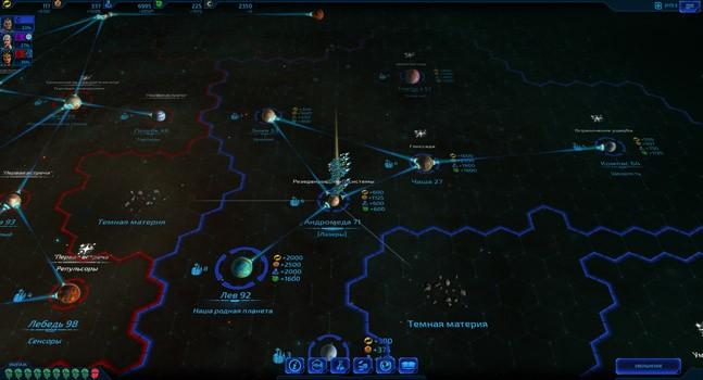 Космос по колено. Обзор Sid Meier's Starships