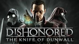 dishonored the knife of dunwall сохранения