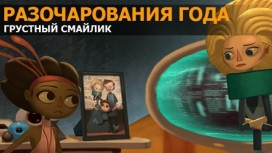 Разочарования года: Infinite Crisis, Destiny, Life is Strange