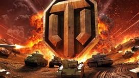 World of Tanks. Французские танки