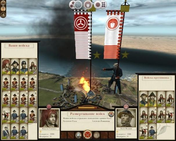 Total War: Shogun2 — Fall of the Samurai