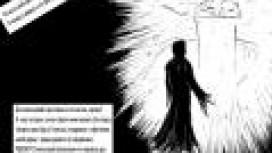 Ghost in the Sheet: Территория призрака