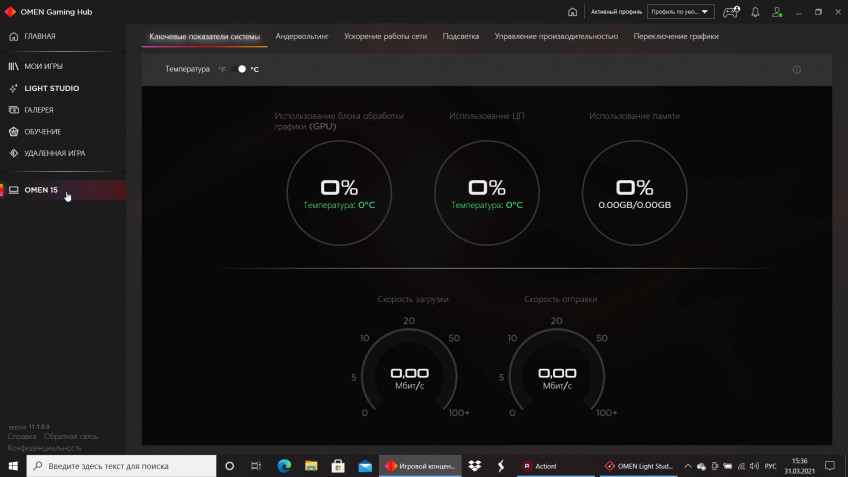 Обзор HP OMEN Laptop 15-ek0039ur. Правильный игровой ноутбук за правильную цену