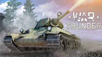 War Thunder: ЗБТ наземных сил
