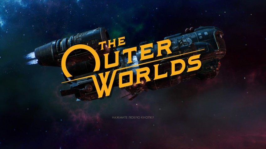 Обзор The Outer Worlds. Fallout здорового человека