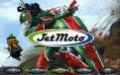 """Руководство и прохождение по """"Jet Moto"""""""