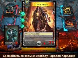 Мобильные игры. Апрель 2013 года, ч. 1