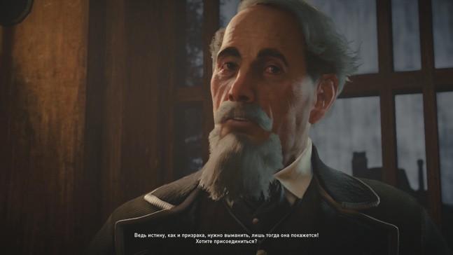 Заводной апельсин. Обзор «Assassin's Creed: Синдикат»