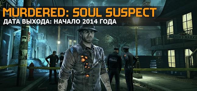 Самые ожидаемые игры 2014 года. Часть 2