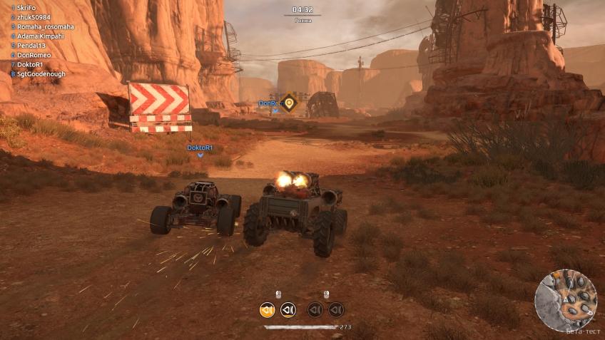 Crossout: постапокалиптический конструктор. К вторжению готов!
