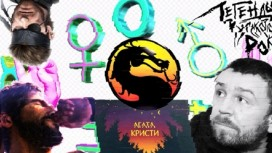 Развлекательный канал: русская музыка в видеоиграх