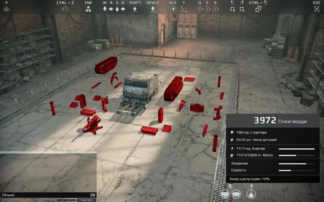 Crossout: мир кровожадных инженеров