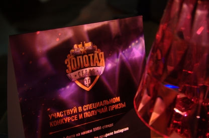 Финал второго сезона Золотой лиги World of Tanks. Экспресс-репортаж и фотоотчет