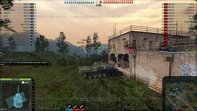 Танковый модерн. Впечатления от ЗБТ Armored Warfare