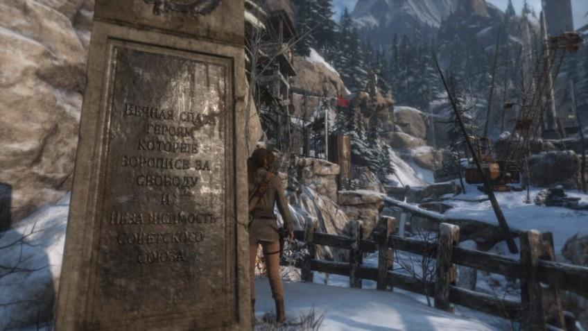 Апокриф: Tomb Raider. Перезагрузка, которая всё испортила