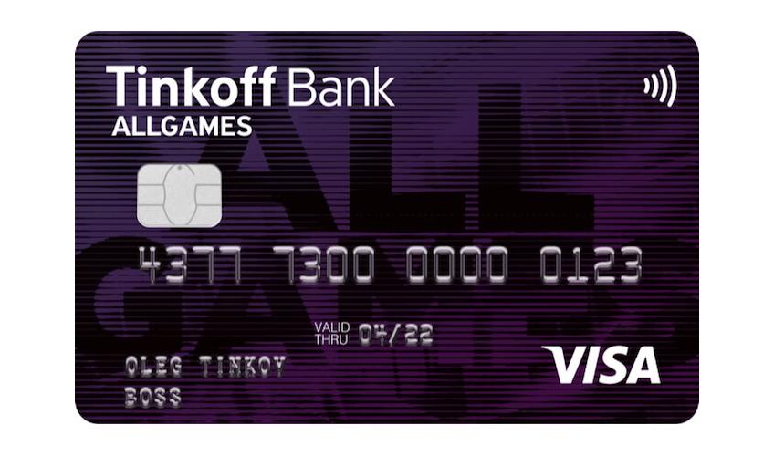 Месяц с картой Тинькофф All Games. Бесплатные игры? Дайте две!