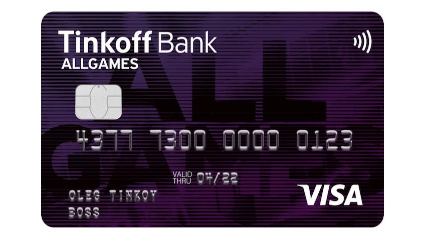 деньги в кредит без процентов онлайн