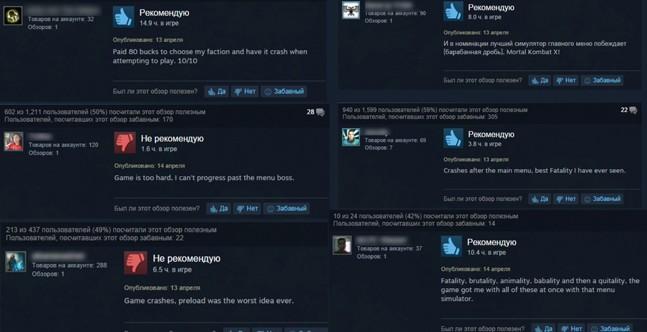 PC-катастрофа: как стартовали Mortal Kombat X и GTA 5