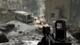 Коды по 'Call of Duty 4: Modern Warfare'