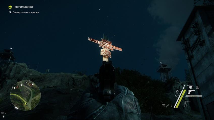 Обзор Sniper: Ghost Warrior 3. Загубленный потенциал