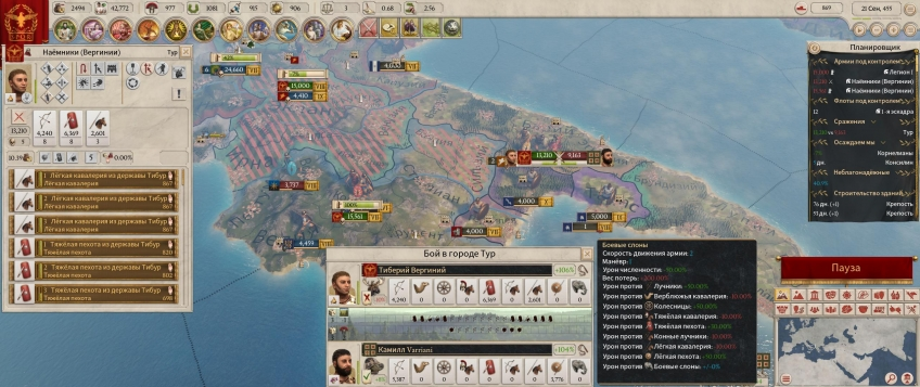 Обзор Imperator: Rome. Шведы правят Римом