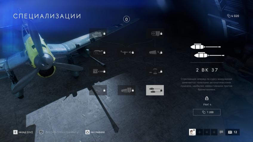 Battlefield V. Как стать «имбой»