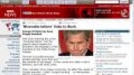 Кибервойны будущего. 08.08.08: как зовут хакера, который атаковал грузинские сайты?