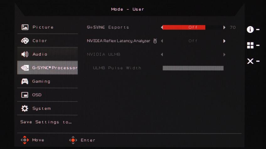 Обзор и тест игрового монитора Acer Predator X34S: боль и слёзы