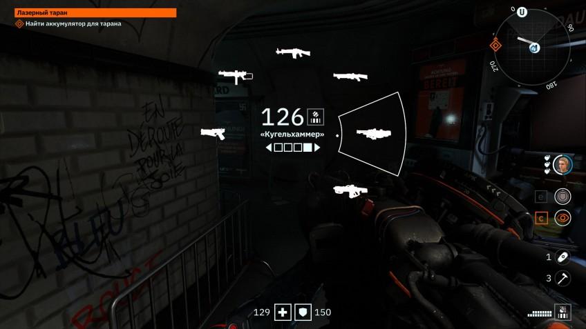 Wolfenstein: Youngblood: Как работает Buddy Pass, как подбирать тяжёлое оружие и как найти сувенир из Dishonored