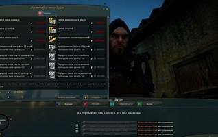 Как работают премиумные сервера Black Desert