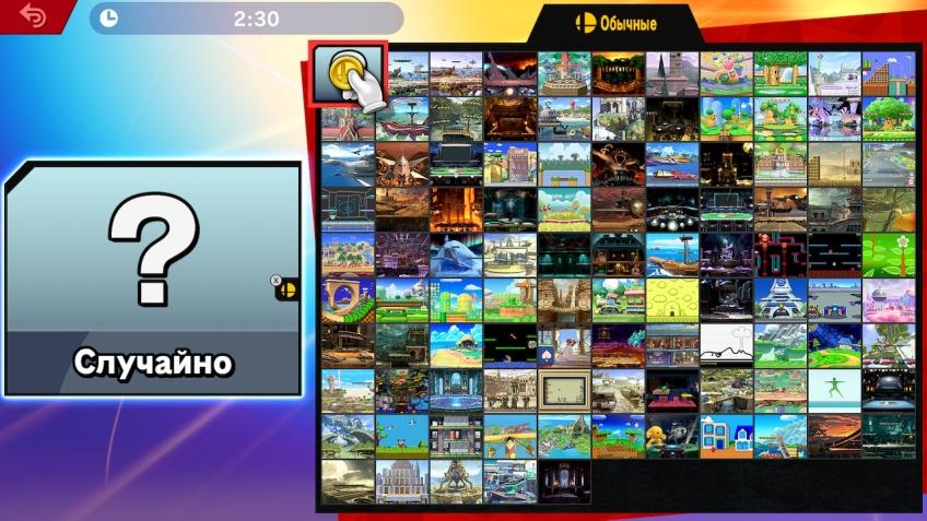 Super Smash Bros. Ultimate. Драка эпических масштабов