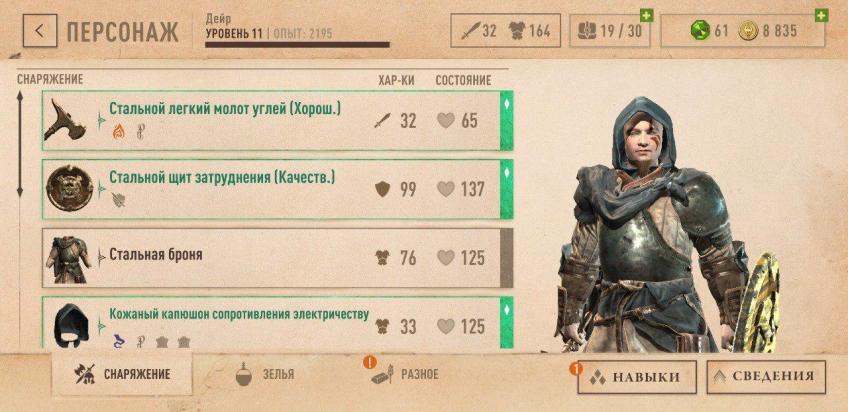 Превью The Elder Scrolls: Blades. Клинки и сундуки