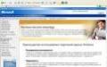 Предъявите лицензию! Windows Genuine Advantage — судный день для пиратов